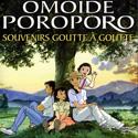 omoide poroporo_souvenirs goutte a goutte.