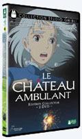 dvd_chateau_ambulant_collector_06