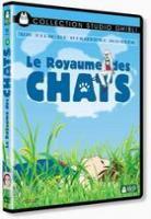dvd_le_royaume_des_chats_04