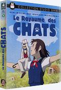 dvd_le_royaume_des_chats_prestige_04