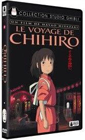 collection dvd studio ghibli liste des films les num ros et morceaux de pellicules studio. Black Bedroom Furniture Sets. Home Design Ideas