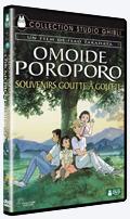 dvd_omohide_poro_poro_11