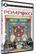dvd_pompoko_collector_09