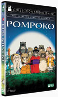 dvd_pompoko_simple_09