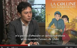 interview goro miyasaki colline aux coquelicots 300x190 photo