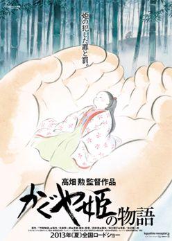 [Ghibli] L'histoire de la princesse Kaguya (2013) Kaguya-hime-no-Monogatari-Ghibli