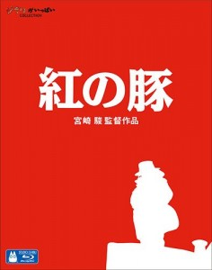 porco rosso blu-ray japon