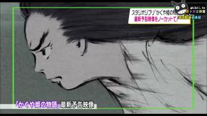 bande annonce pour Kaguya-Hime no Monogatari