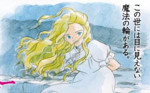 Omoide no Marnie Souvenirs de Marnie Ghibli