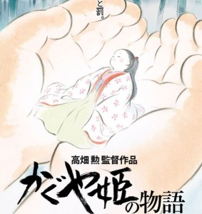 Le conte de la princesse Kaguya Ghibli 25 juin