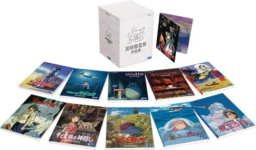 coffret blu ray collector int grale hayao miyazaki au japon studio ghibli le blog. Black Bedroom Furniture Sets. Home Design Ideas