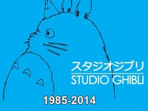 fin du studio ghibli 300x226 photo