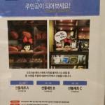 studio-ghibli-magasin-image-seoul-produit-derive-40-600x450 (123)