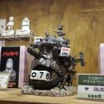 studio-ghibli-magasin-image-seoul-produit-derive-40-600x450 (127)