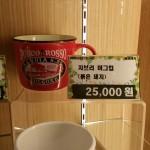 studio-ghibli-magasin-image-seoul-produit-derive-40-600x450 (65)