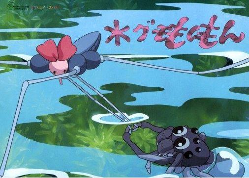 Monomon l'araignée d'eau