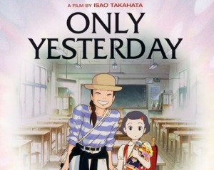 only yesterday cinema usa