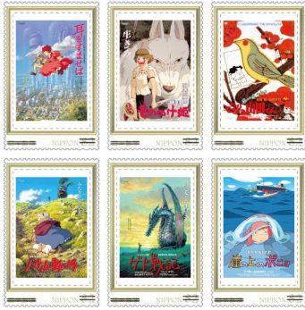 timbres studio ghibli mononoke