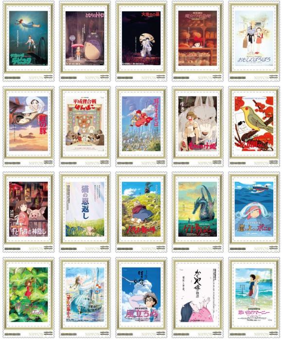 timbres studio ghibli