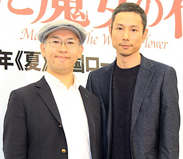 Hiromasa Yonebayashi (réa) et Yoshiaki Nishimura (prod) lors de la conférence de presse du 1er film du studio Ponoc