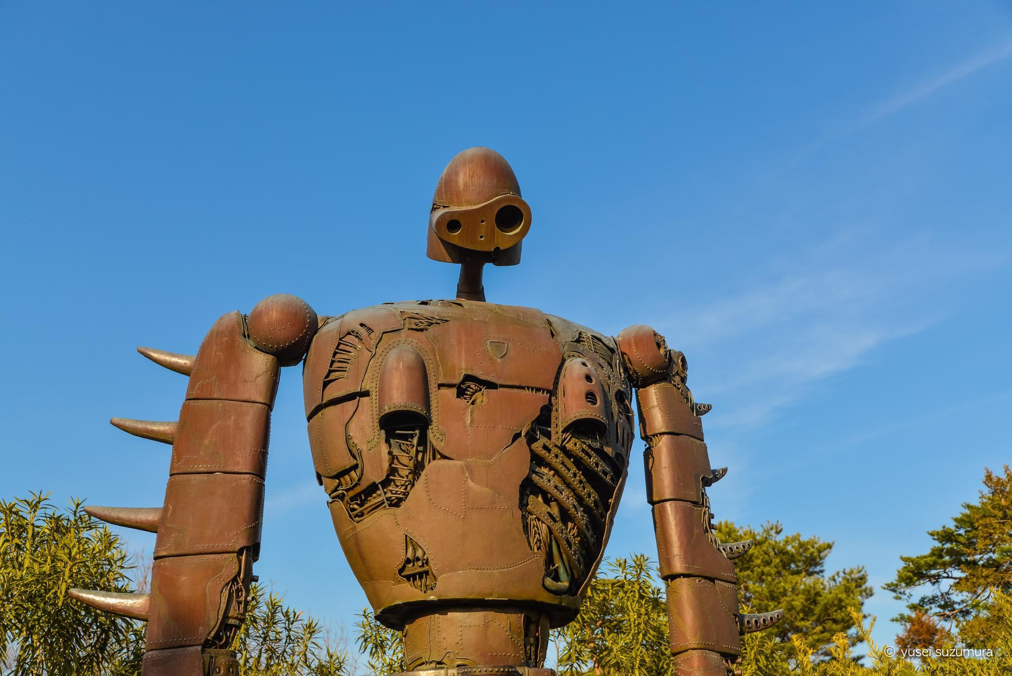 Ghibli Musee robot soldat