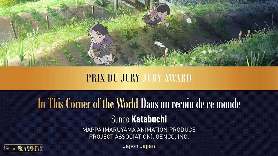 """""""Dans un recoin de ce monde"""" de Sunao Katabuchi remporte le prix du jury pour un long métrage au Festival d'Annecy"""