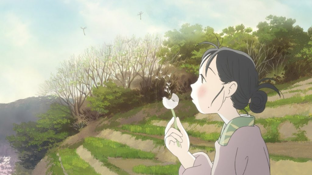 Dans un recoin de ce monde (In This Corner of the World)