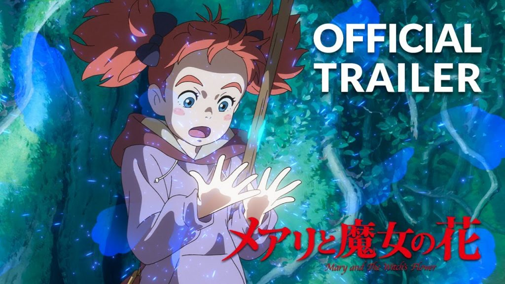 Mary and The Witch's Flower Trailer #3 (Official) Studio Ponoc (BQ)