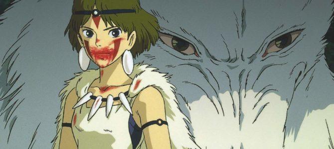 L'Art de Princesse Mononoké, l'anime comics et l'album sortiront le 21 aout chez Glénat