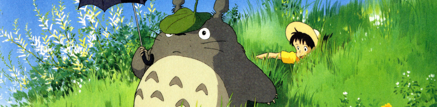 Studio Ghibli – Le Blog