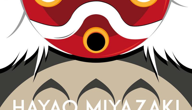 Au moins 4 livres sur Hayao Miyazaki et Ghibli prévus avant la fin de l'année