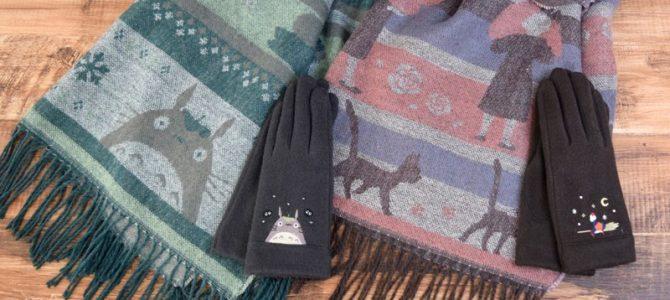 Des gants et écharpes Totoro et Kiki pour un hiver Ghibli