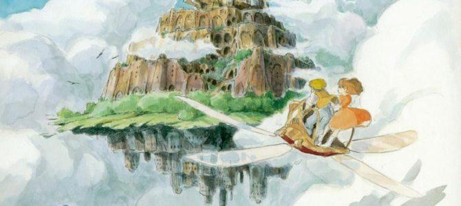 L'Art du Château dans le ciel en mars chez Glénat