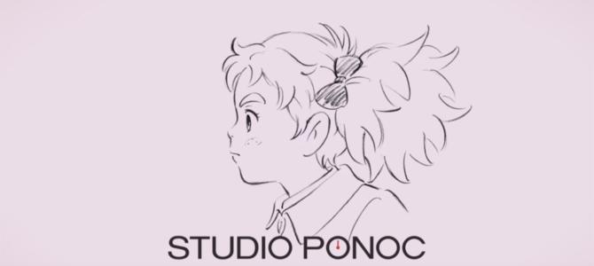 Le studio Ponoc annonce travailler sur un nouveau film d'animation