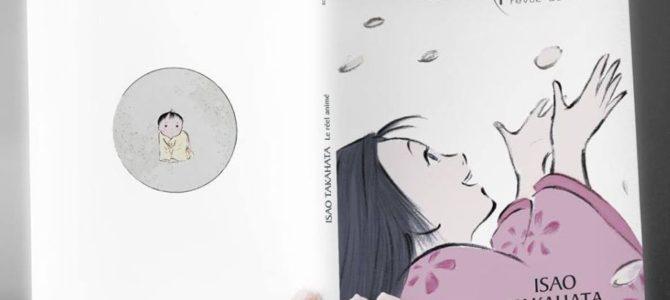 La revue de cinéma Éclipse va dédier son prochain numéro à Isao Takahata