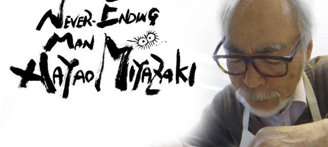 Le documentaire «Never-ending Man» centré sur Hayao Miyazaki bientôt au cinéma