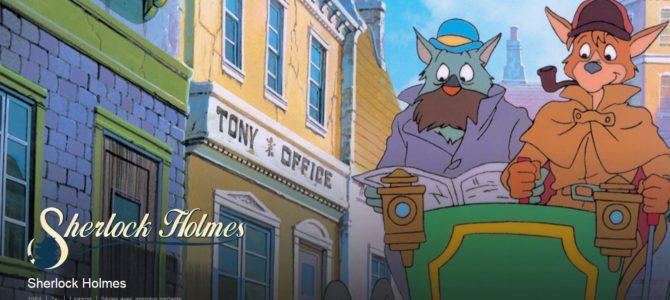 Sherlock Holmes, la série TV d'animation d'Hayao Miyazaki est désormais sur Netflix