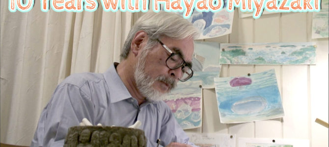 Le documentaire « 10 Years with Hayao Miyazaki » est disponible en replay sur le site NHK