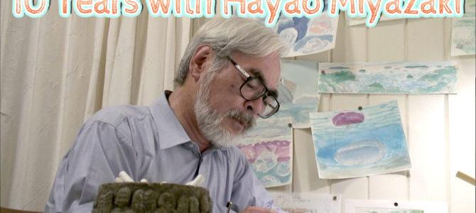 Le documentaire «10 Years with Hayao Miyazaki» est disponible en replay sur le site NHK