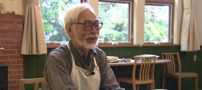 Hayao Miyazaki ne prendra plus jamais sa retraite