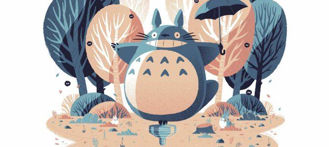 Mon voisin Hayao, un nouveau livre dédié à Miyazaki sortira le 30 mars prochain