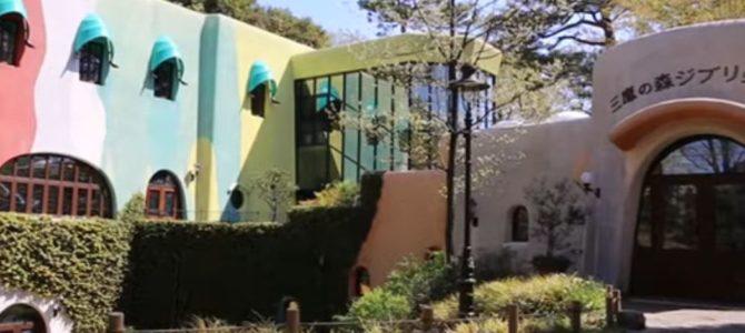 Le musée Ghibli ouvre sa chaîne Youtube