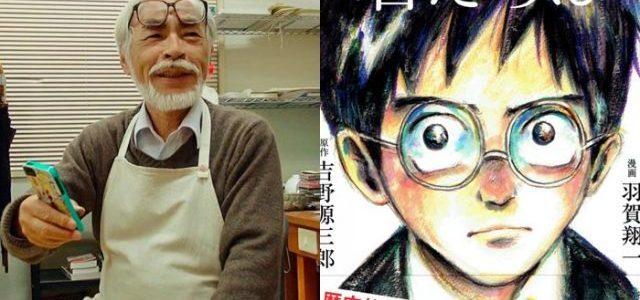 Le prochain film d'Hayao Miyazaki sera ambitieux et fantastique