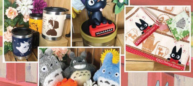 5ème édition du popup store Ghibli à Paris
