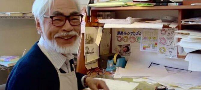 Le prochain Miyazaki serait à mi-chemin d'être terminé