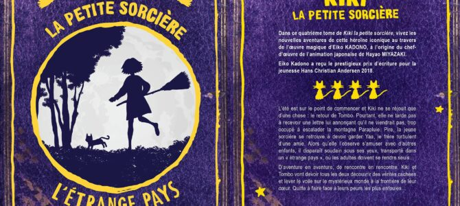 Le tome 4 de Kiki la petite sorcière : L'étrange pays